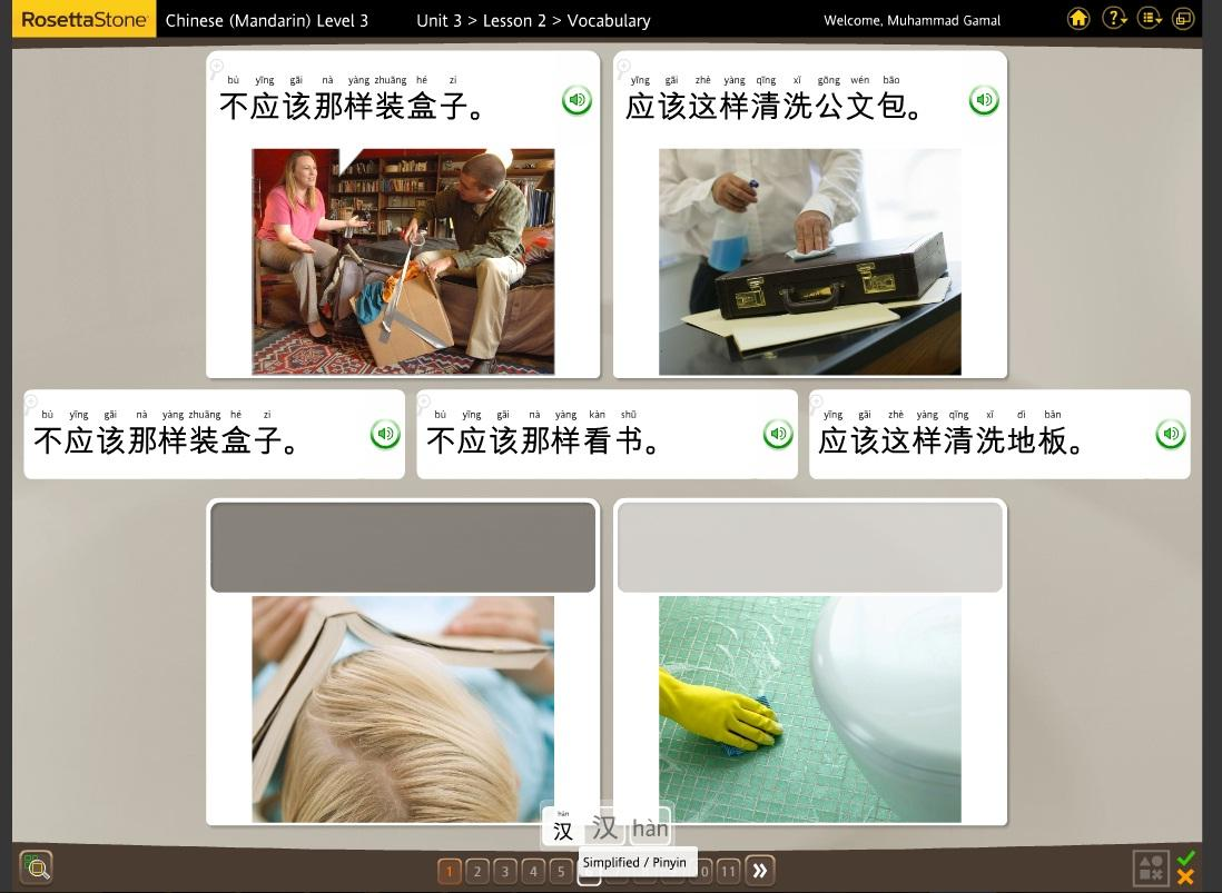 rosetta stone language iso download